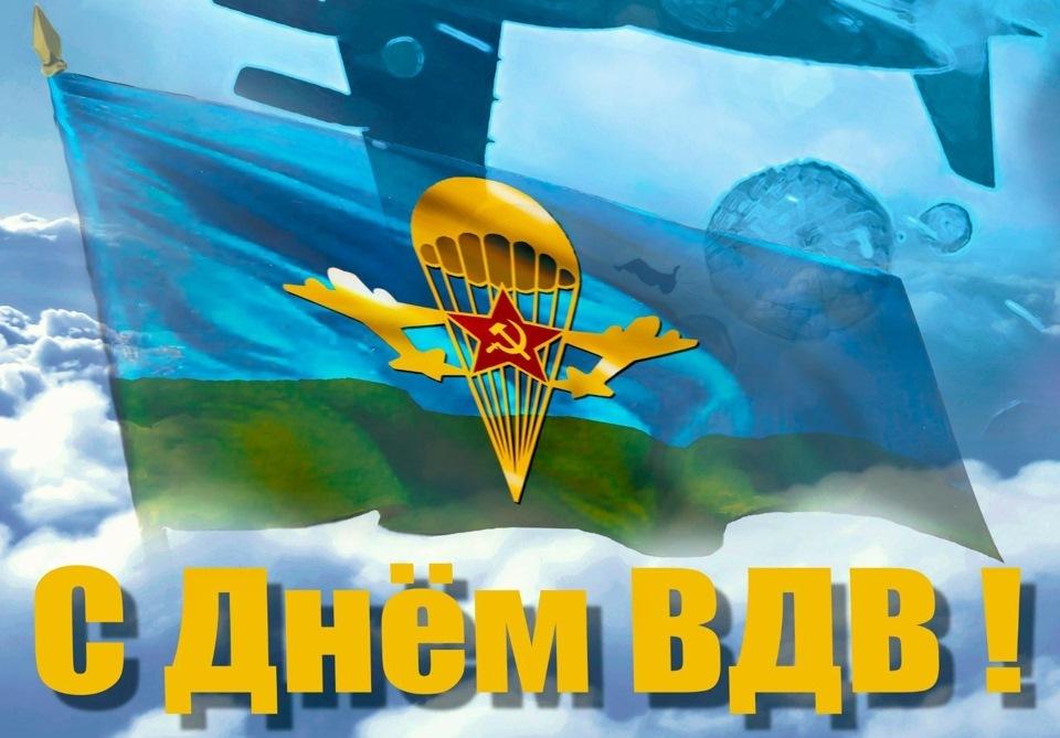 Десантники пройдут шествием по улице Кирова