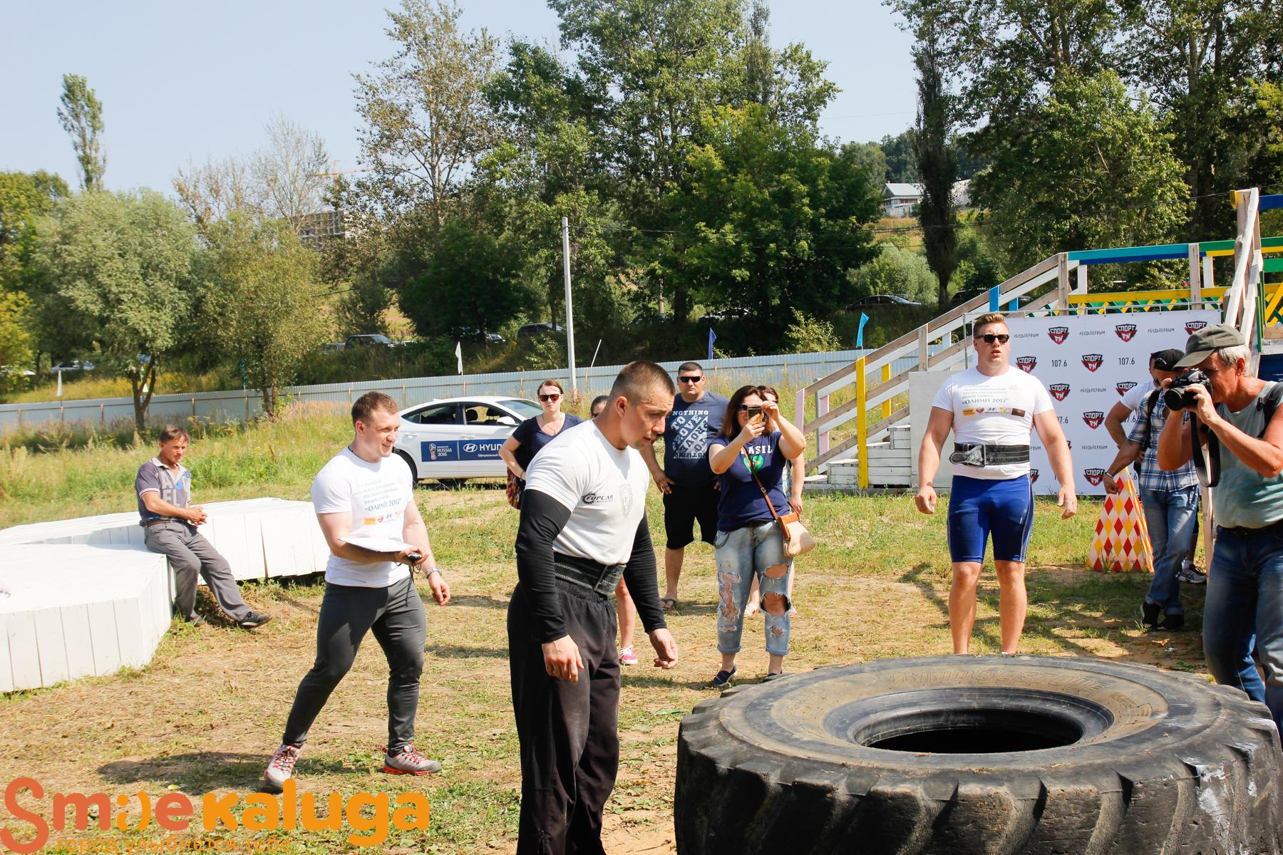 В Калуге состоялся фестиваль силовых видов спорта