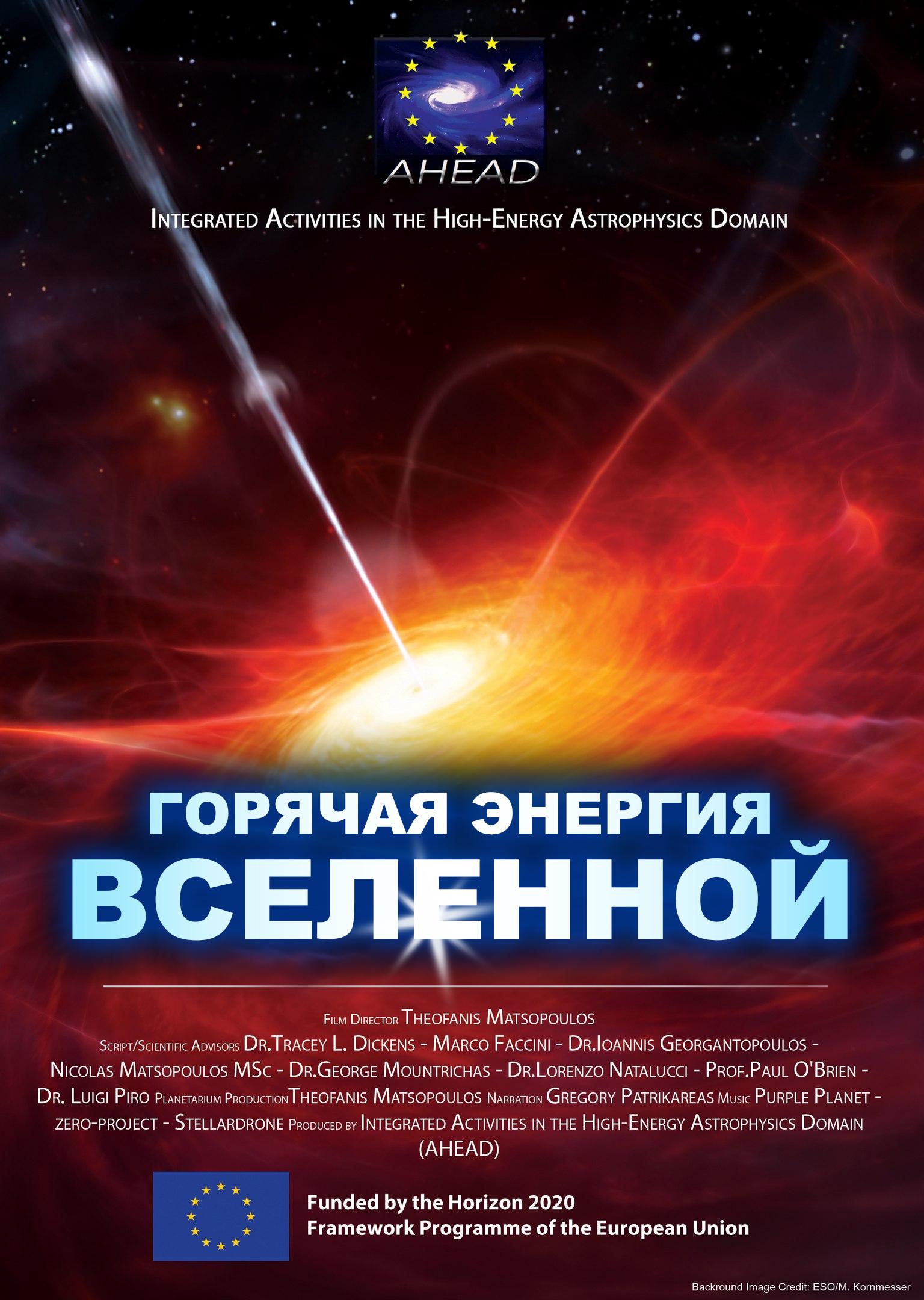 Музей истории космонавтики подготовил для калужан новую программу