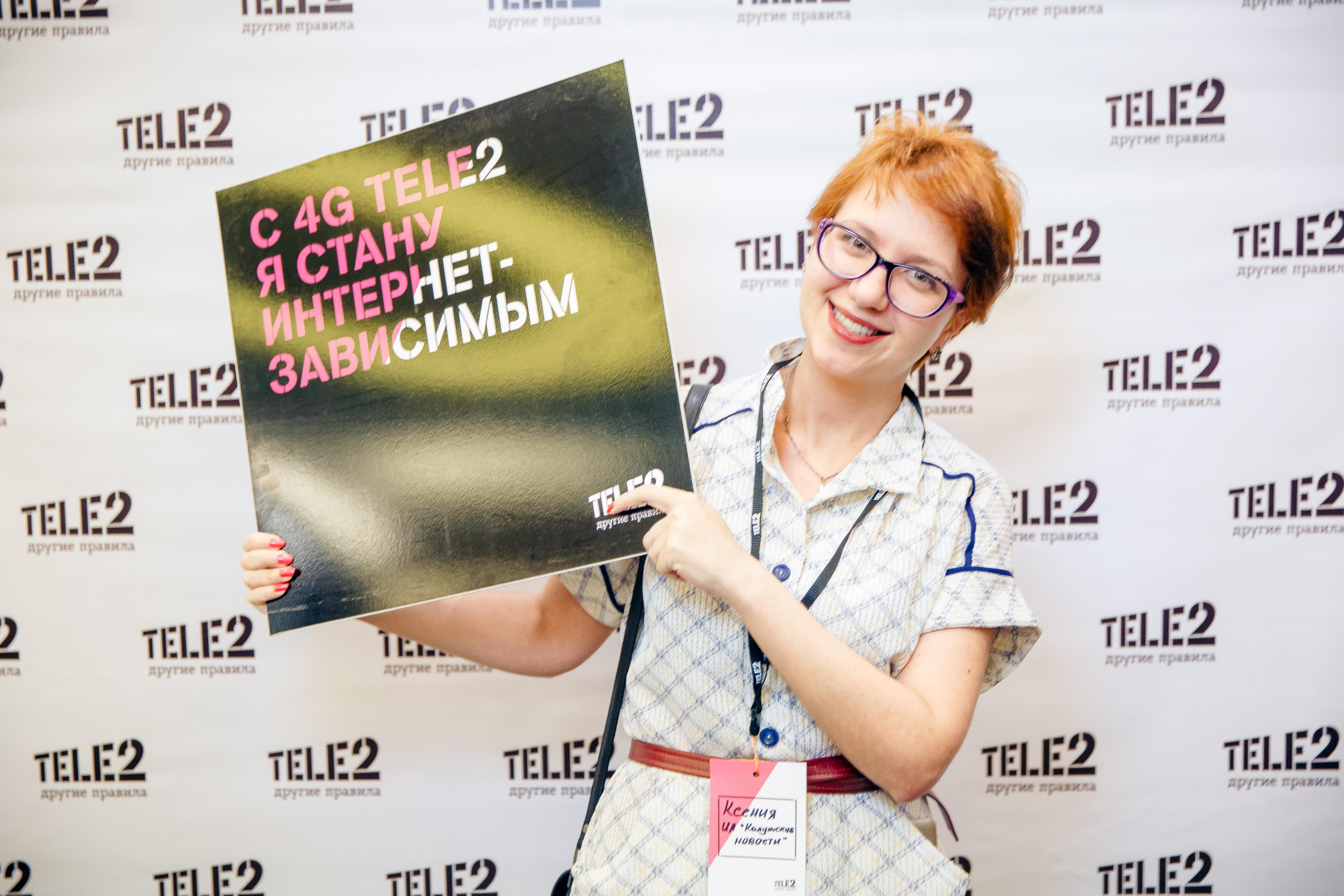 Компания Tele2 перешла в четвертое поколение