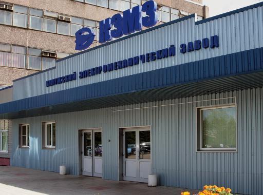 Калужский завод отметит свое столетие