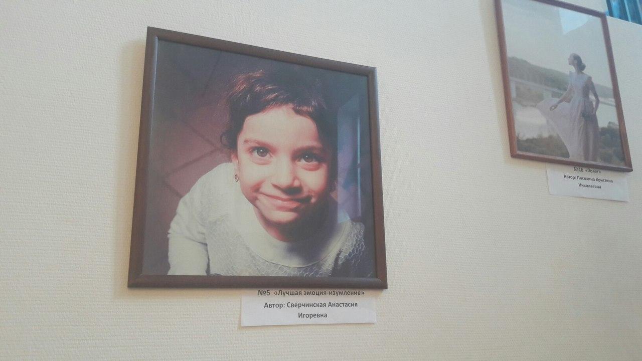 В Доме музыки состоялось открытие молодежной фотовыставки