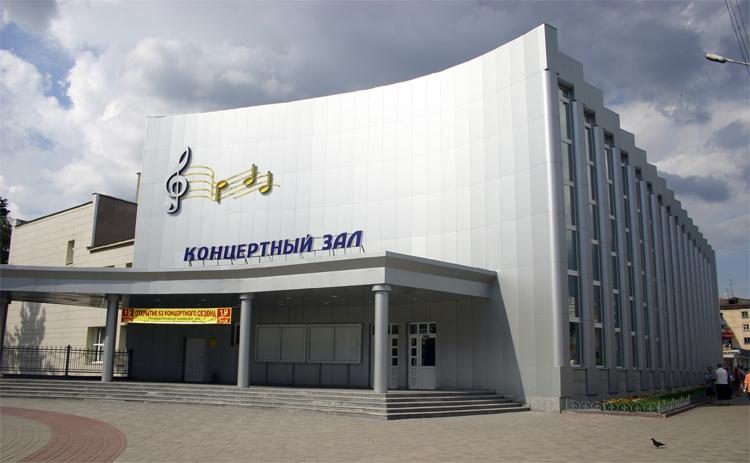 Калужская областная филармония анонсировала новый сезон