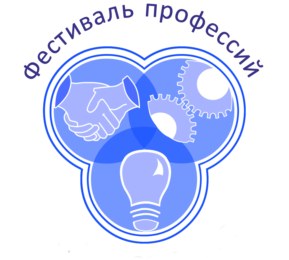 В Калуге пройдет фестиваль профессий