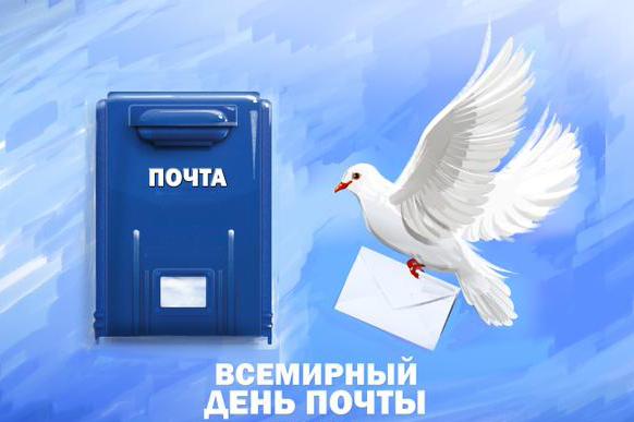 Калужская почта отмечает неделю письма