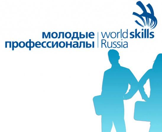 В Калуге прошел региональный чемпионат «Молодые профессионалы»