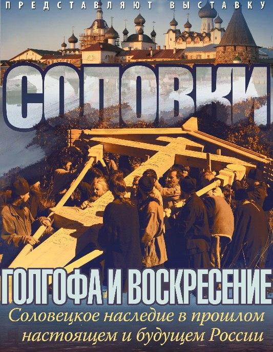 Калужан приглашают на православную выставку