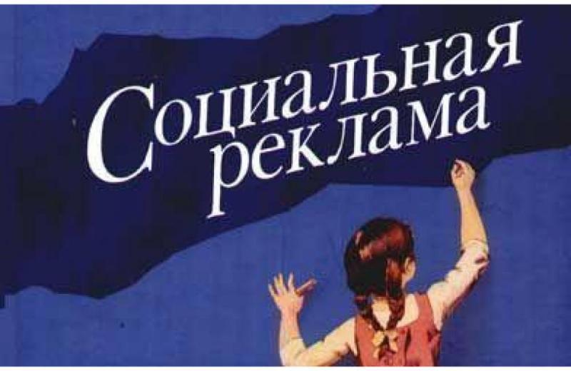 Калужан приглашают принять участие в социальном конкурсе