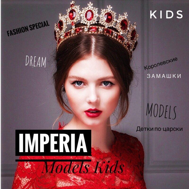 В Калуге пройдет детский кастинг в модельное агентство
