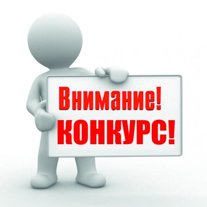 В Калуге пройдет конкурс среди молодых ученых