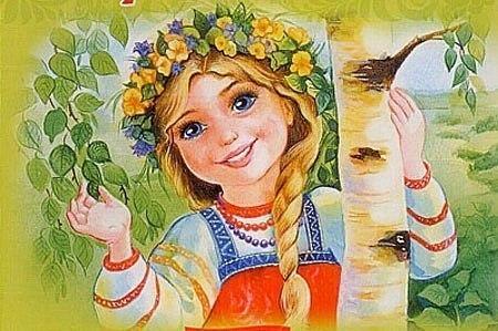 Дом музыки приглашает послушать русские народные песни