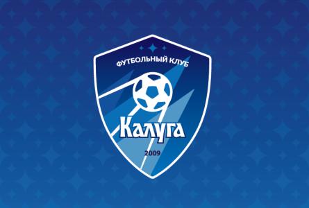 Футбольный клуб «Калуга» сыграл вничью с «Зенитом»