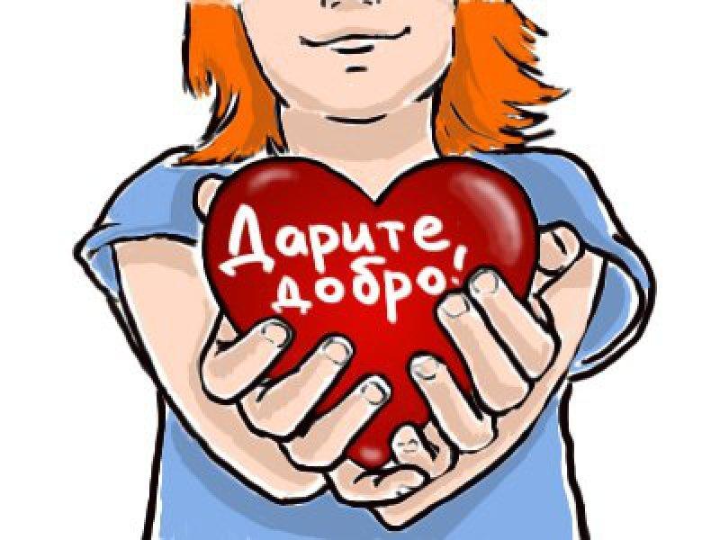 В Калужской области начали работать «Полки добра»