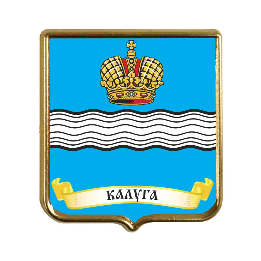 Калугу посетил министр строительства и ЖКХ Российской Федерации
