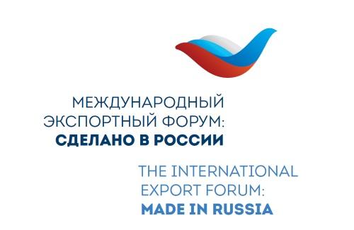 Калужская область получила награду на Международном экспортном форуме