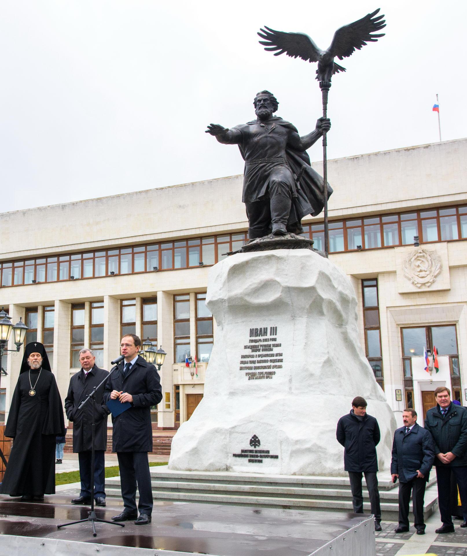 В Калуге открыли новый памятник