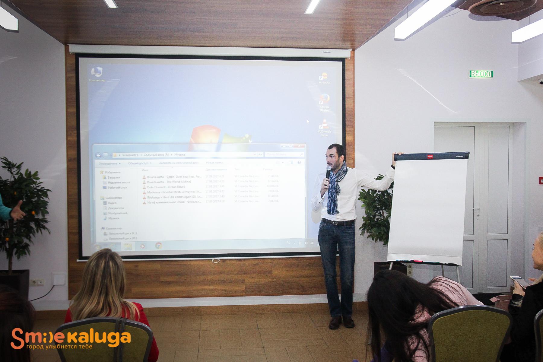 В Калуге прошел бизнес-тренинг для предпринимателей