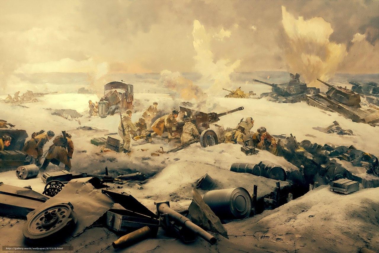 Учащимся расскажут о событиях Сталинградской битвы