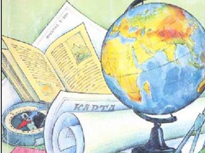 Калужане написали «Географический диктант»