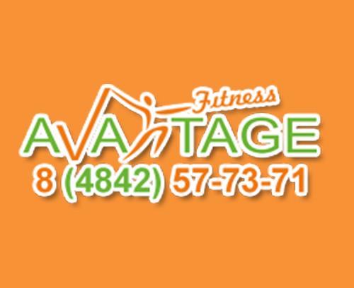 «Avantage» Фитнес-клуб