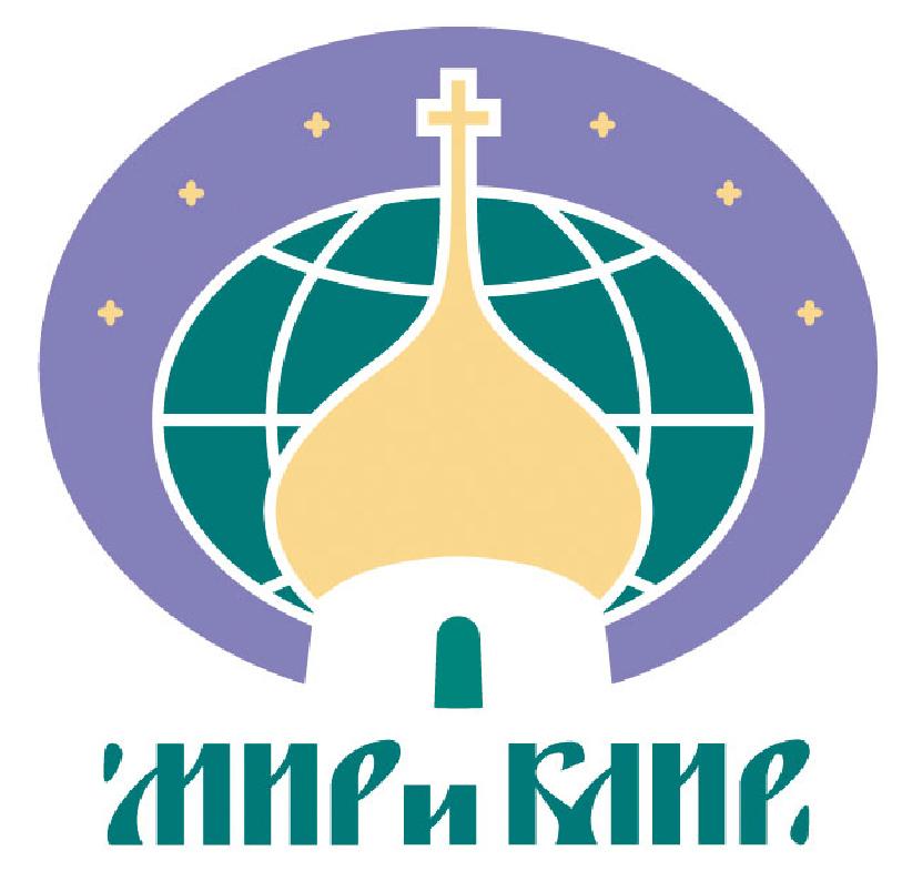 В Калуге открылась международная православная выставка-ярмарка «Мир и Клир»