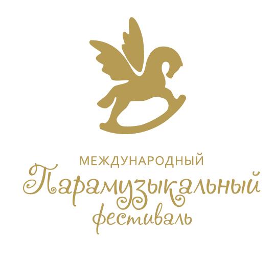 Калуга примет участие во Всемирном парамузыкальном фестивале