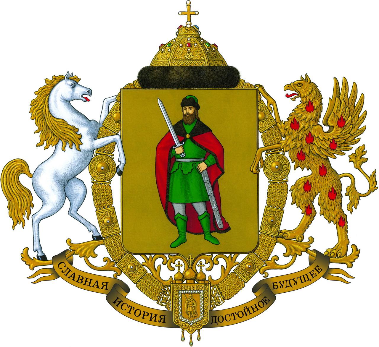 В ИКЦ пройдут «Рязанские выходные»