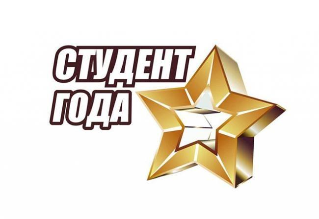 В Калуге выберут лучшего студента