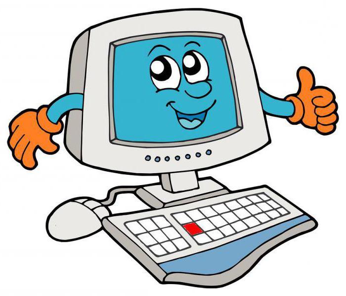 Сегодня отмечается День информатики
