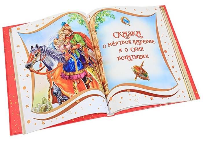 Детям показали спектакль «Сказки Пушкина»