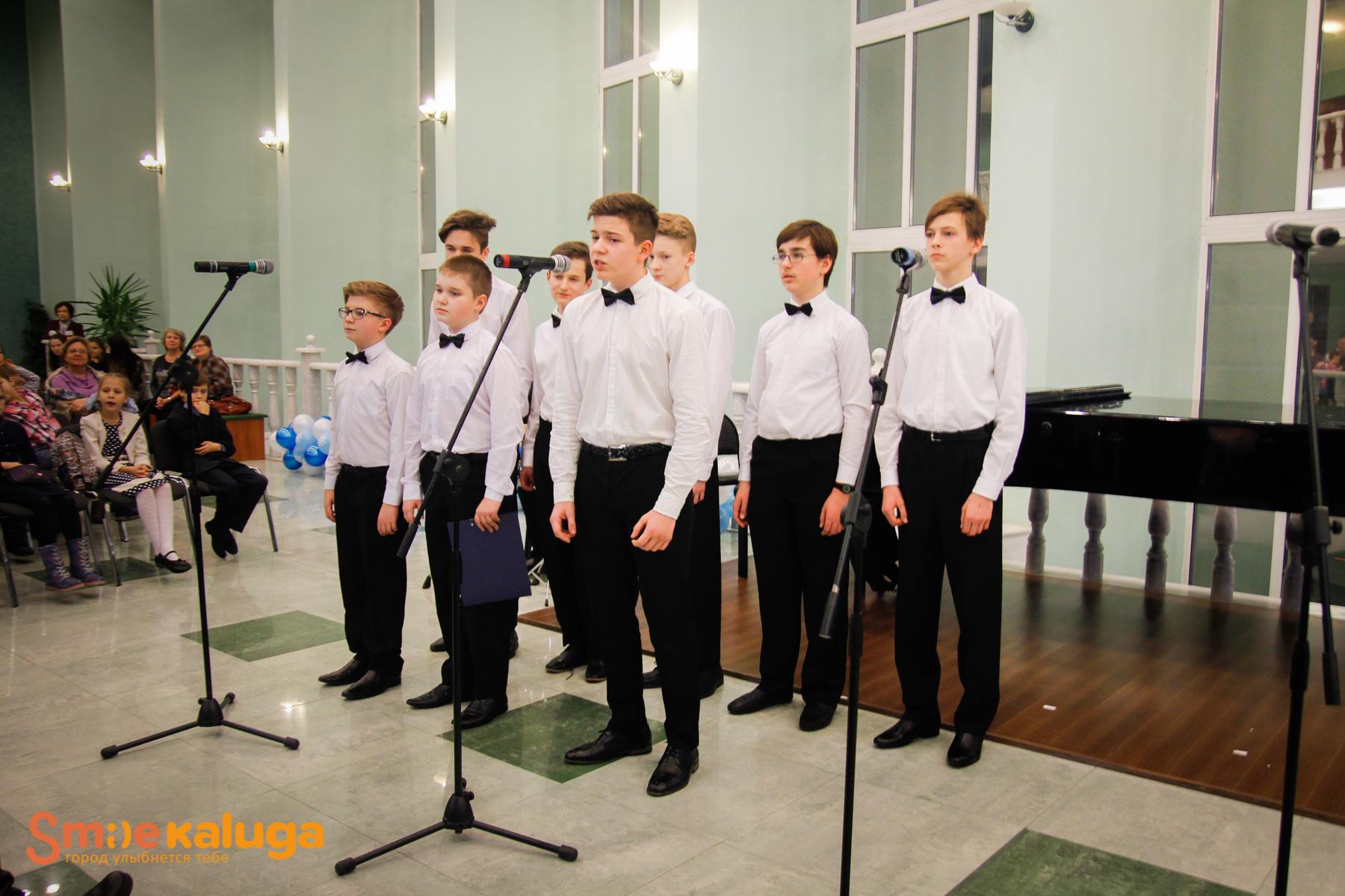 В Калужской областной филармонии прошла музыкально-театрализованная программа