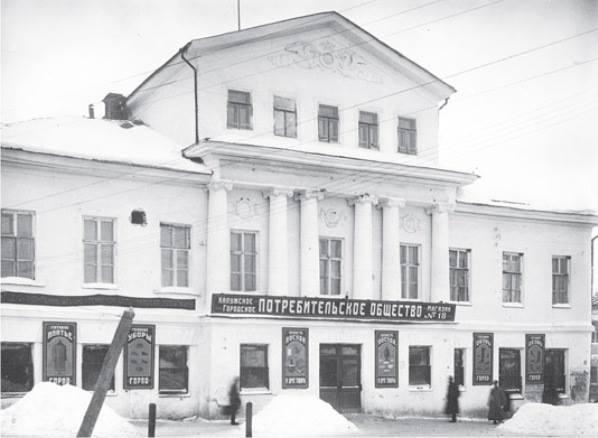 В Доме Купцова появится Театр кукол
