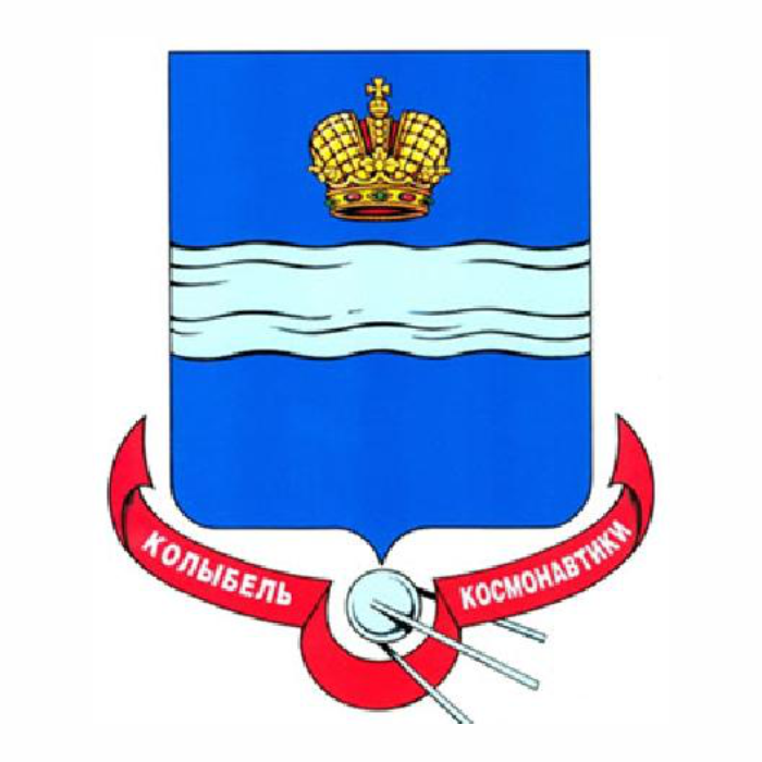 Туристский потенциал Калужской области представлен в Австрии