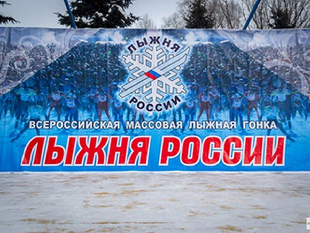 Калужане поучаствуют во Всероссийской гонке «Лыжня России»