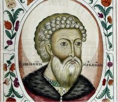 В этот день родился великий князь Иван III