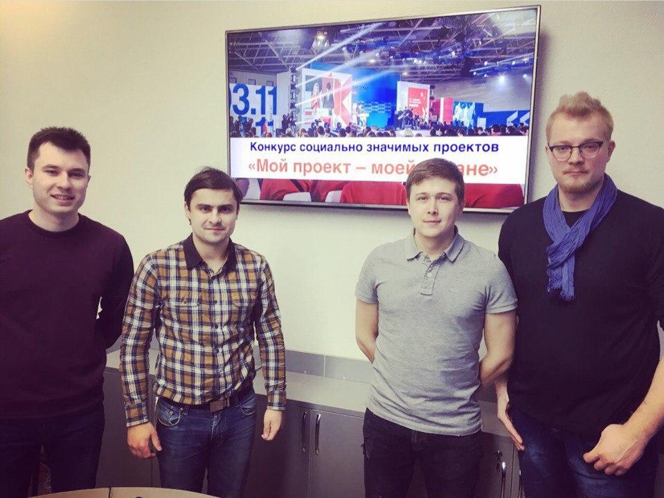 Калужский Международный проект получил представительство в Татарстане
