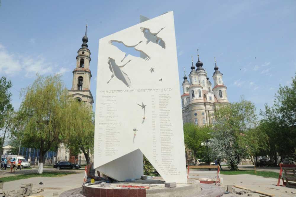 На площади Победы почтили память погибших воинов-афганцев