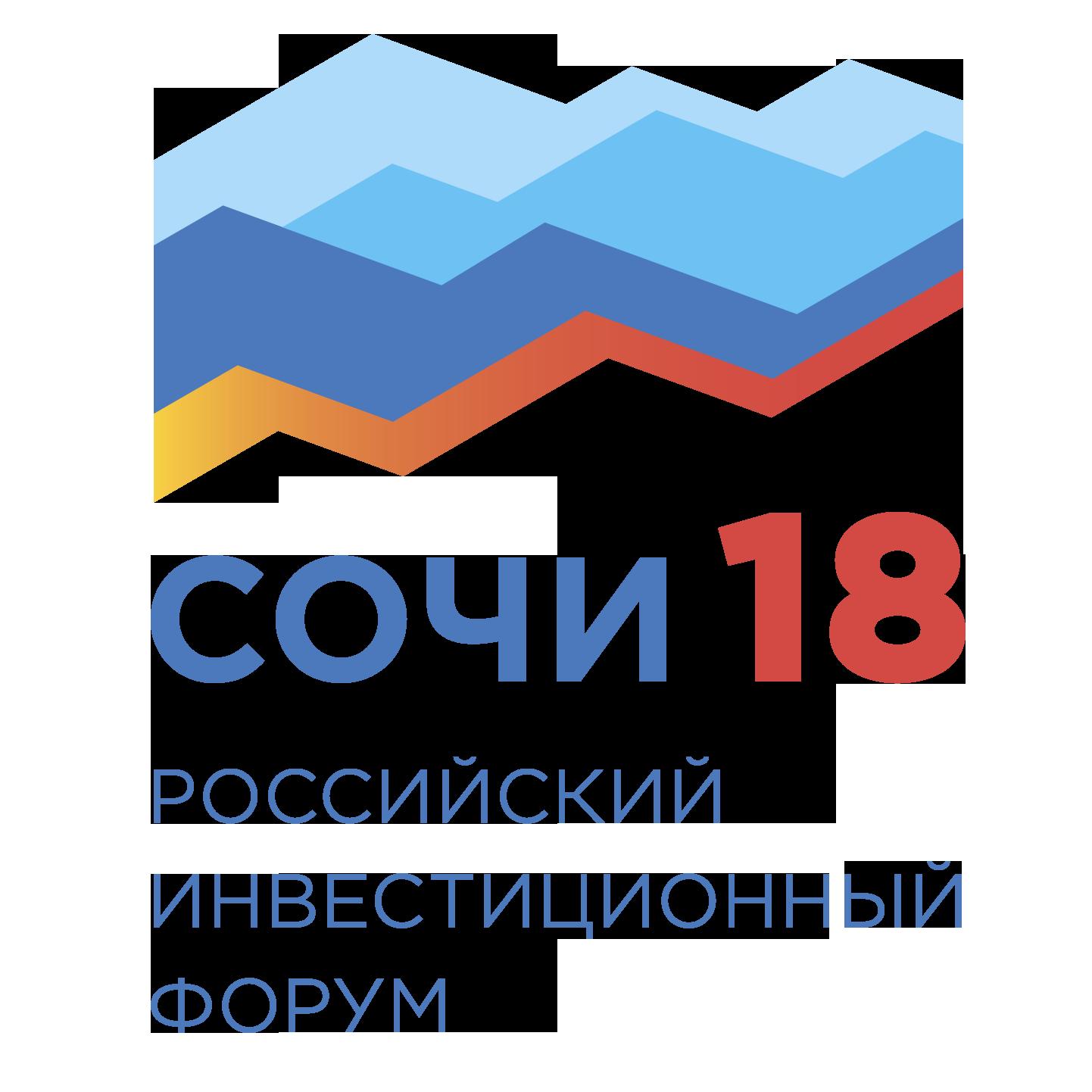 Калужский регион стал финалистом Всероссийского конкурса в Сочи