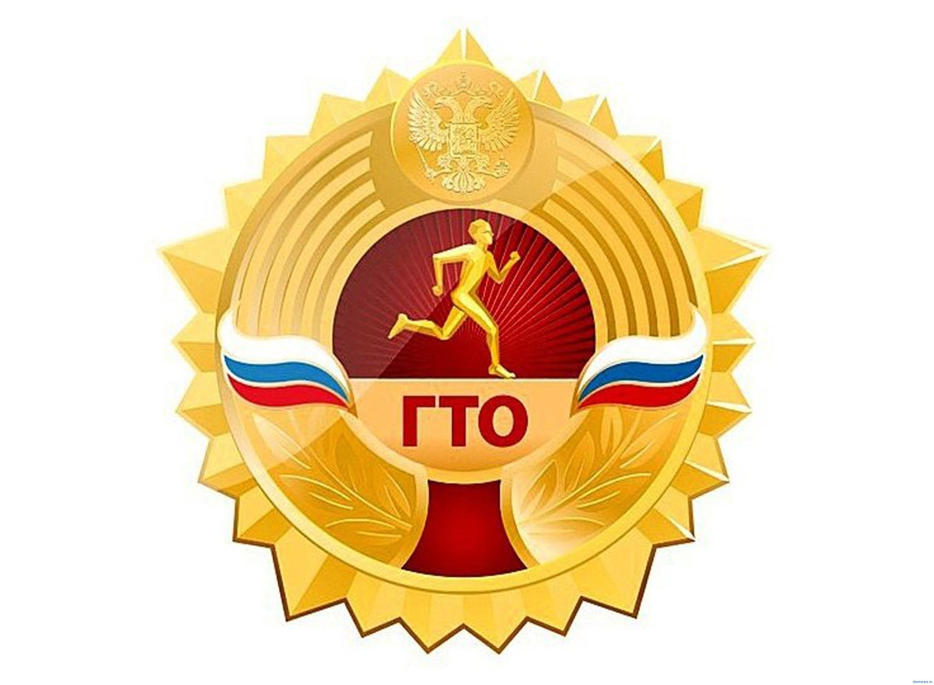 На «Лыжне России» участники смогут сдать нормы ГТО