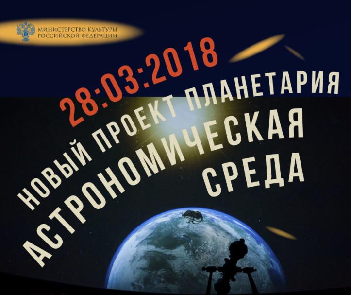 В Музее истории космонавтики проведут лекцию о затмениях