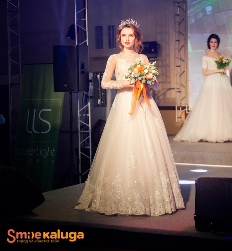 В Калуге прошла крупнейшая свадебная выставка