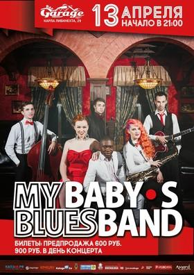 My Baby's Blues Band в баре Гараж