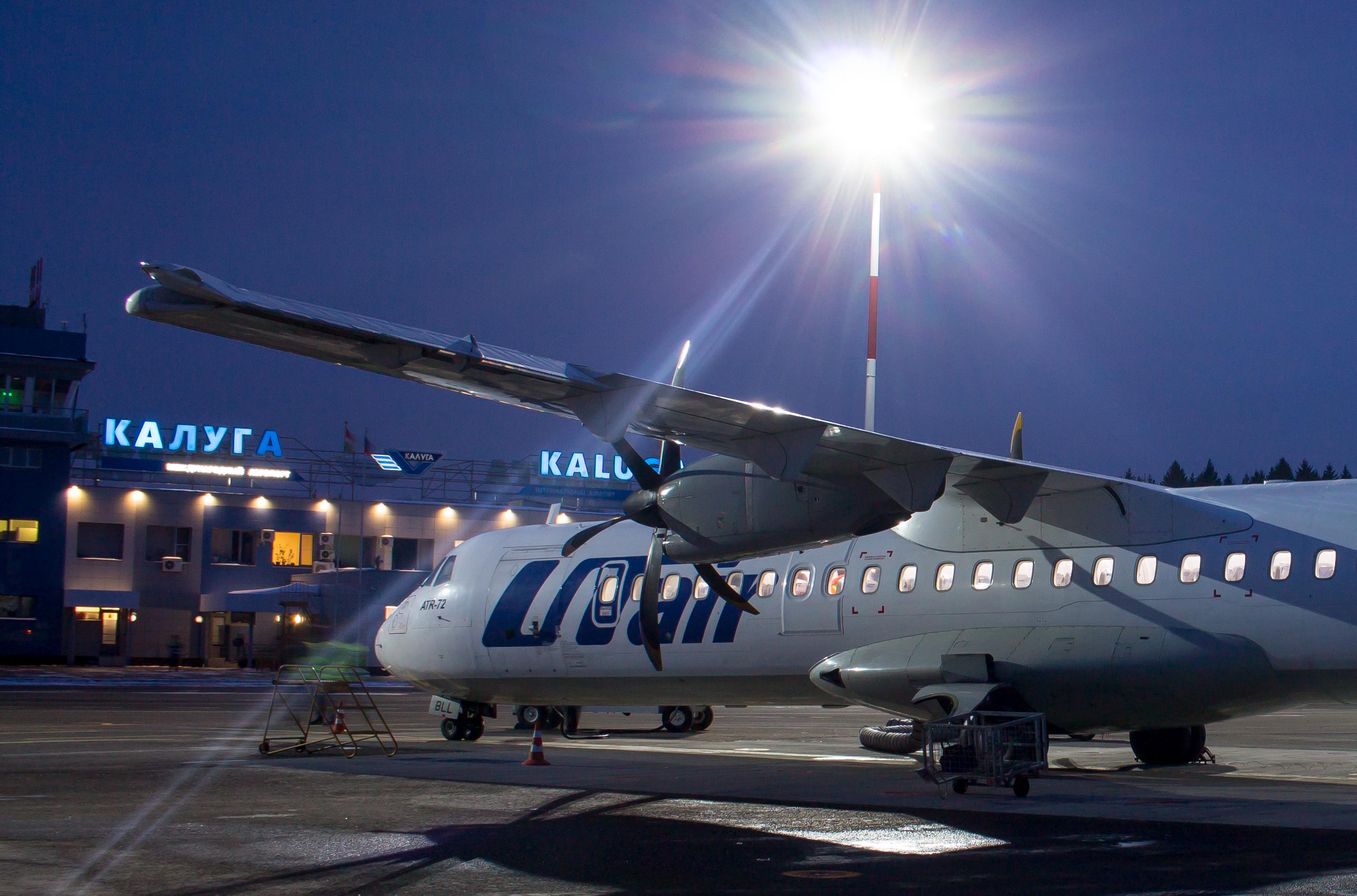 Калужский аэропорт принял первый рейс из Москвы