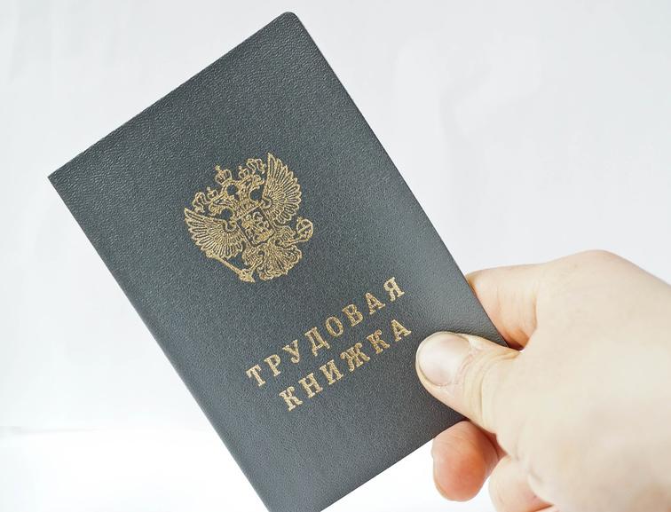 В Калужской области пройдет конкурс на лучшего работодателя