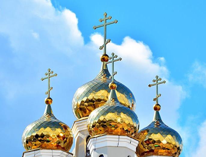 В Калуге проходит православная конференция