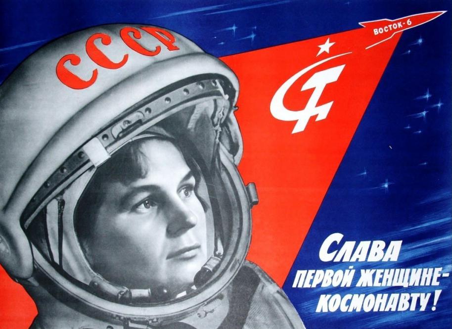 В Музее космонавтики проходит выставка, посвященная покорителям космоса