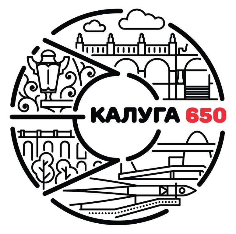 Проводится конкурс на лучший эскиз памятника в честь 650-летия Калуги