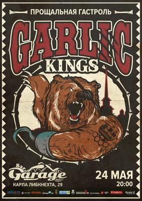 Garlic Kings в баре Гараж