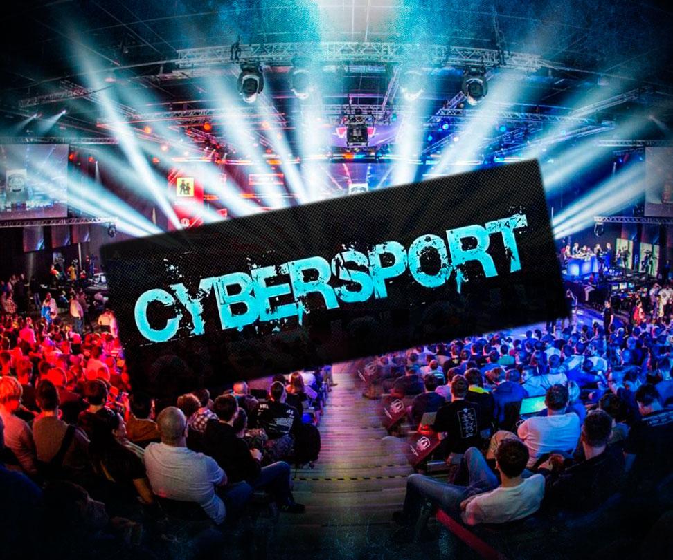 Завершился чемпионат Калужской области по киберспорту