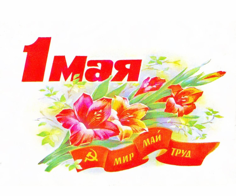 Калужане отметят Первомай митингом и праздничным концертом